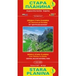 Туристическа карта на Средна Стара планина от Златица до Калофер