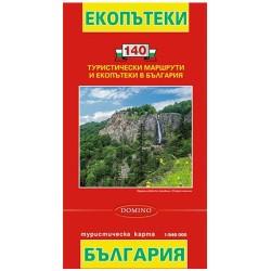 Туристическа и пътна карта със 140 туристически маршрути и екопътеки в България
