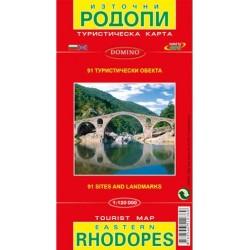 Туристическа карта на Източни Родопи с GPS координати
