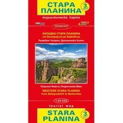 Туристическа карта на Западна Стара Планина от Белоградчик до Берковица