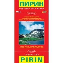 Туристическа карта на Пирин с GPS координати