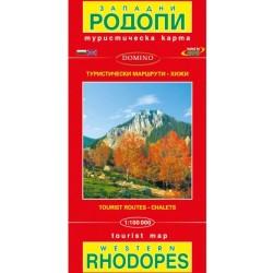 Туристическа карта на Западни Родопи с GPS координати