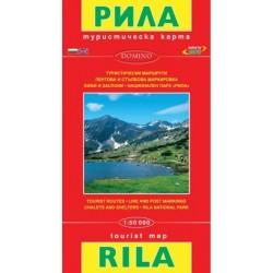 Туристическа карта на Рила с GPS координати