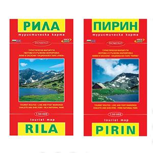 Туристически карти и пътеводители